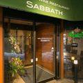 ビア&ワインレストラン サバス-SABBATH-